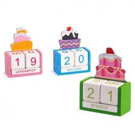Μπομπονιερα Ημερολόγιο με κύβους Cupcakes