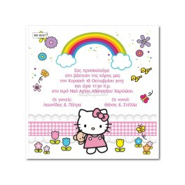 BK6047 Προσκλητήριο Βάπτισης Hello Kitty