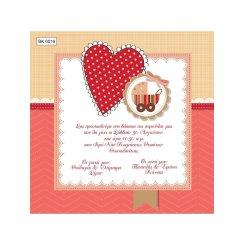 BK6016 Προσκλητήριο Βάπτισης Πουά Καρδιά