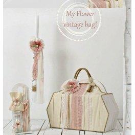 Πακέτο βάπτισης my flower vintage bag