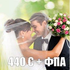 Φωτογράφιση πακέτο Γάμου