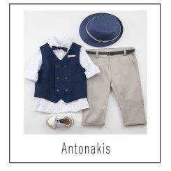 Bambolino Antonakis-9406